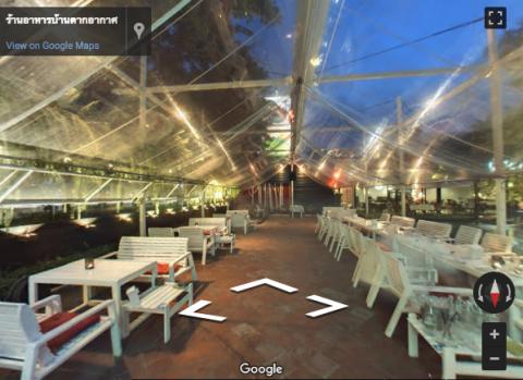 Bangkok Virtual Tours – Baan Tak-R-Kad