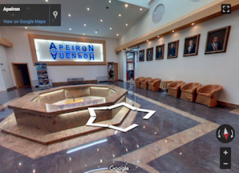 Bosnia Herzegovnia Virtual Tours – Apeiron University